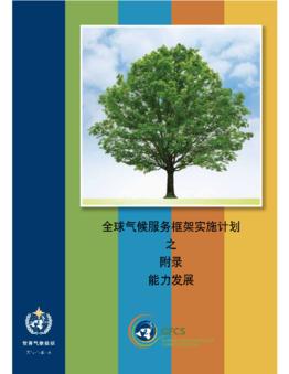 Annex: CD - application/pdf