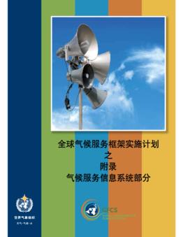 Annex: CSIS - application/pdf