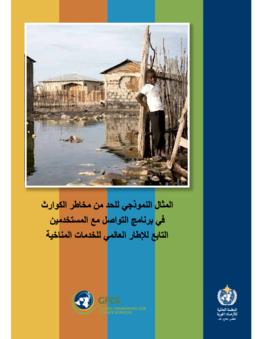 Exemplar: DRR - application/pdf