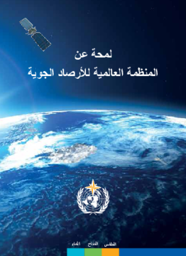 2016 edition - application/pdf
