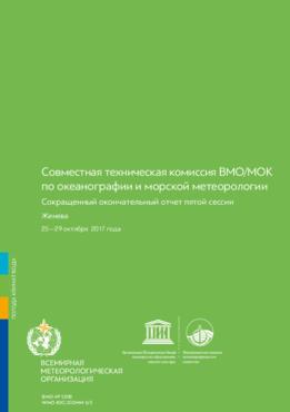 Full text - application/pdf