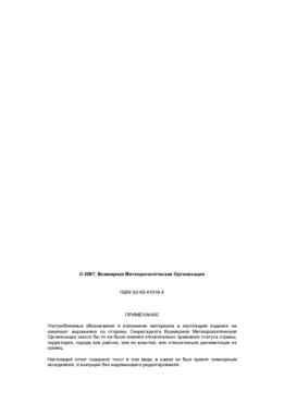 Part I - Abridged final report - application/pdf