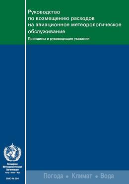 2008 edition - application/pdf
