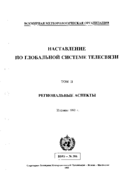 1991 edition  - application/pdf