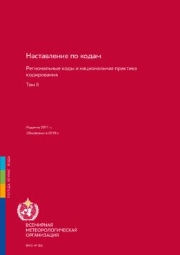 2018 update - application/pdf