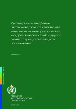 2017 Edition - application/pdf
