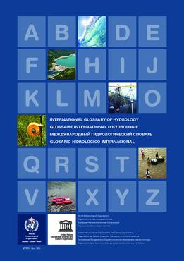 2012 edition - application/pdf