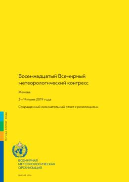 Part I - Final Abridged Report - application/pdf